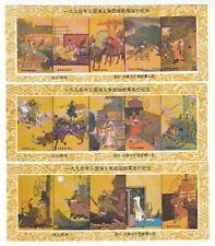 6 DIFFERENT PRC MNH MURAL ART SOUVENIR SHEETS WITHOUT POSTAL MARKINGS