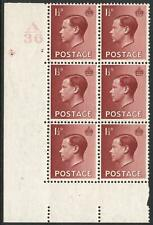 1936 1½d Red Brown A36 Cylinder 2 no dot Block of 6 Unmounted Mint V87835