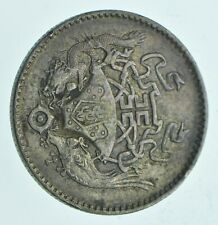 SILVER Roughly the Size of a Quarter 1926 China 1 Jiao World Silver Coin *972