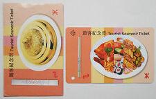 HONG KONG RAILWAY TICKET - Tourist Souvenir Ticket (MTR/KCR) Used