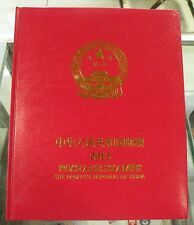 China Stamp 2013 Yearly Stamp Album Whole Year 31 sets of Stamps + 6 S/S MNH