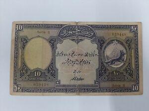 Turkey 10 Lira Banknote Paper Money First Emission Rare
