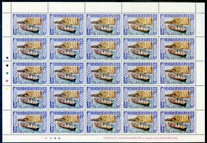 St. Helena 1977 Silver Juiblle set in complete mint sheets 25 (2021/10/18#03)