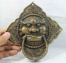 "6"" Chinese lucky Old Home Copper Fu Dog Lion Head Door knocker Statue."