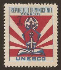 DOMINICAN REPUBLIC 1958 SG758 UNESCO HQ, Paris MNH (JB6519)