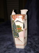 Unique Decorated Sake Pitcher With Gold Trim Signed