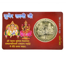 Laxmi Kuber Yantra Lakshmi Kuber Yantram With Gold Plated Coin Energized