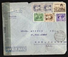 Egypt: 1945 censored airmail cover to New York from Alexandria