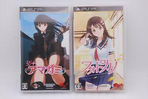 PSP Amagami Ebicolle Plus & Photokano 2games Japan import Playstation Portable