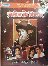 Zameen Ke Sitare - Shammi Kapoor - Original Bollywood Songs DVD ALL/0