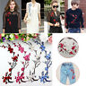 Iron/Sew On Embroidered Applique Patch Blossom Flower Clothing Sticker Cloth DIY