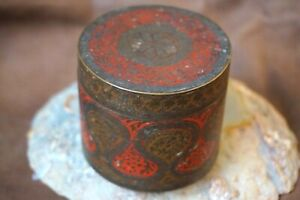 Antique China Qing Tibetan Tea Caddy Bronze Case Box Incised Red Enamels&Gilted