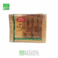 Traditional Aleppo Soap Laurel 22% - 165g