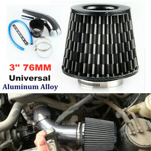 3 Inch Carbon Fiber Aluminum Pipe Car Turbo Piping Cold Air Intake System Filter