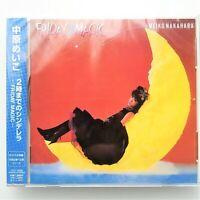 Meiko Nakahara CD Album Cinderella until 2 o'clock Friday Magic Latin Funk Soul