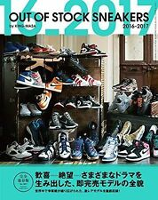 """""""NEW"""" OUT OF STOCK SNEAKERS 2016-2017 / Japan Fashion Book"""