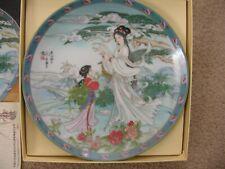 "Bradford Plate, ""Lady Silkworm"" From Legends Of West Lake, Nib"