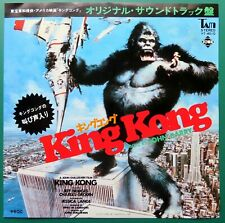 "JOHN BARRY King Kong's Theme / Main Theme OST JAPANESE 7"" 45 Vinyl YT-4010"