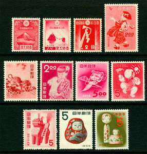 JAPAN  1935-1955   NEW YEAR stamps   Sk# N1-N11  MINT MNH** - complete run