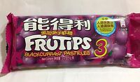 Nestle Frutips blackcurrant Pastilles soft Candy gummy 52.5 g x 3 Pcs 能得利黑加侖子軟糖