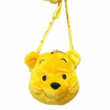 Winnie the Pooh stuffed coin case [Tokyo Disney Resort Limited]