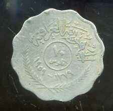 IRAQ  10 fils 1969