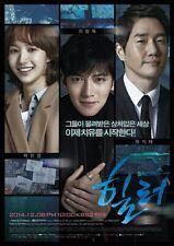 """""""Healer"""" : Korean Drama DVD set with English subtitles"""