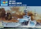 HMS ROBERTS MONITOR 1/350 ship Trumpeter model kit 05335