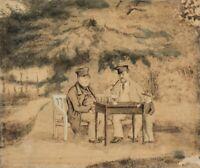 Unterhaltung im Park, 19. Jahrhundert, Aquarell und Zeichnung