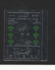 FUJEIRA   JAPAN WORLD BOY SCOUT JAMBOREE IMPERFORATED SILVER FOIL MNH