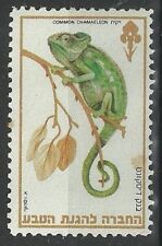 Judaica Israel Old Label Stamp Bank Discount Nature Society Common Chamaeleon
