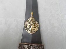 "Mughal style islamic dagger wootz blade beautiful gold koftgari ""Jambiya-60"