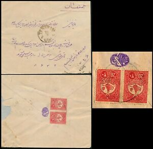 MIDDLE EAST, CLASSIC OTTOMAN COVER TO BE IDENTIFIED... , SEE...    #A840