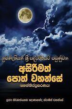 Neththippakaranaya by Ven Kiribathgoda Gnanananda Thero (2016, Paperback)