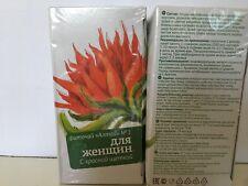 Rhodiola quadrifida Krasnaja schetka Красная щетка 2 pack x 20. (40g -1 Pack)