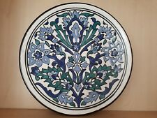Moroccan or Tunisian Ceramic Hand Painted Plate