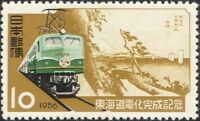 Japan 1956 Trains/Electric Locomotive/Railway/Transport/Rail/Mt Fuji 1v (n29344)