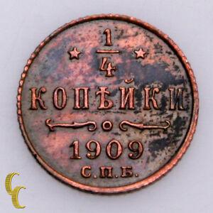 1909 Russia 1/4 Kopek Copper Coin In AU, Y# 47.1