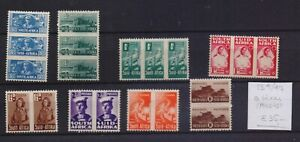 ! South Africa  1942-1943.   Stamp. YT#134/147. €35.00!