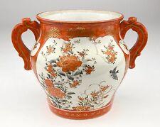 Antique Japanese Kutani Vase Two Handles Handled Rust Orange Porcelain Japan Art