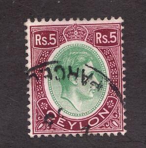 Sc #43  - Ceylon - Rs.5 - George VI - 1938 - Used - superfleas - cv$26