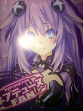 neptune/neptunia official oppai mousepad purple heart version neptune fun FAN