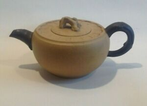 A Vintage Chinese Yixing Buff Teapot