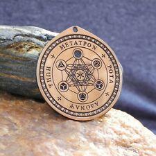 Metatron's Cube Pendant, Angelic jewelry, brass handmade, esoteric, flower life