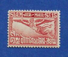 1930 THAILAND 15 S SCOTT# C12 MICHEL.# 187C UNUSED                       CS17934
