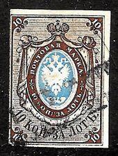 "Imperial Russia Sc.#1, used - 1857 - Watermark ""1"", imperf - CV=650.- +"