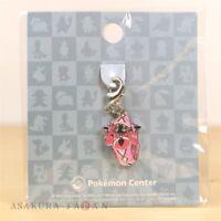 Pokemon Center Metal Charm # 805 Stakataka Key Chain