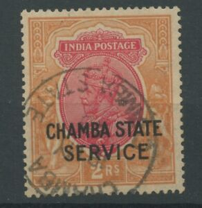 India Convention States Chamrba 1939 SGSG O58 Fine Used (one short perf)