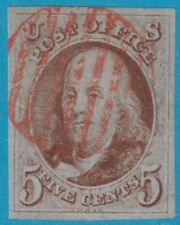 UNITED STATES 1847 1 FRANKLIN NO FAULTS SUPERB