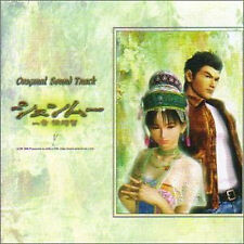 Shenmuemusic Soundtrack Japanese Cd Shenmue Game 2000